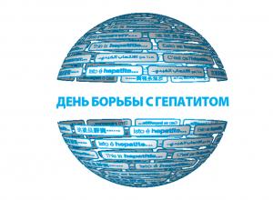 gepatit_c_logo