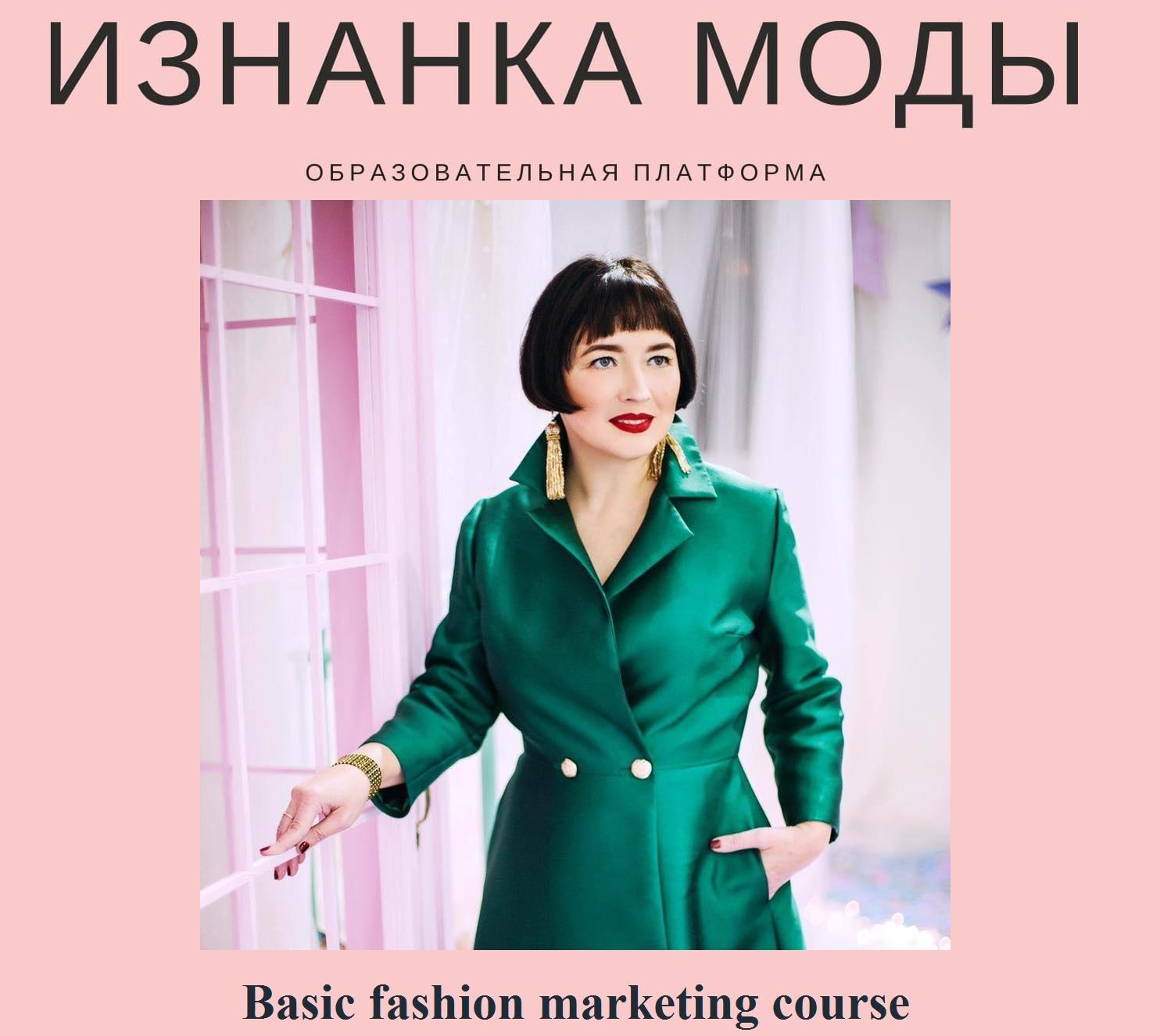 Магазин Модной Стильной Женской Одежды