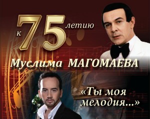 magomaev-page-001