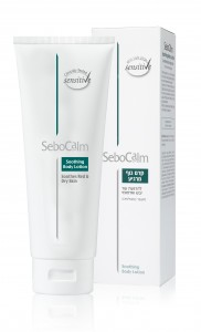 soothing body lotion box & tube