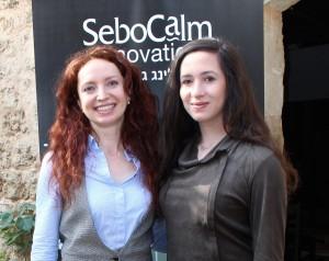Алия Судакова и Нета Ривкин