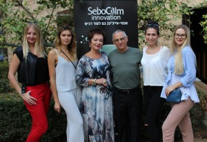 SeboCalm (2)