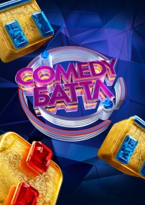 TNT_ComedyBattle