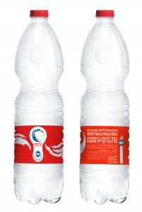 14141-br_neviot_bottle_1.5-bottle-convert_