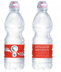 14213-h__neviot_bottle_0.755_hadmaya