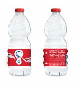 14223-o_neviot_1Liter__bottle_hadmayal