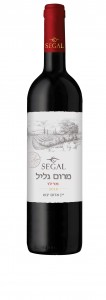 Segal_marom_galil_Merlot_demo