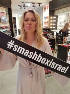 Vika Makarski - smashbox