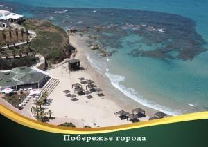hadera_sea