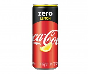 zero_lemon_can (2)