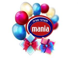 Strana_mania_happy