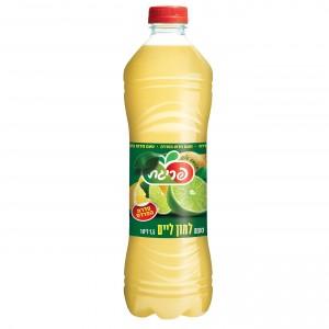 48319_pardes_series_2019_lemon_lime_2560x2560 (1)
