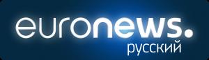 Euronews logo langues russian