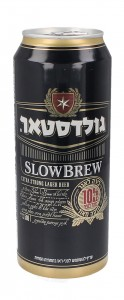 Slowbrew can