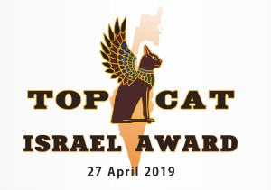 TOP CAT ISRAEL 2019 (2)