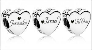 ENG792015 Israel