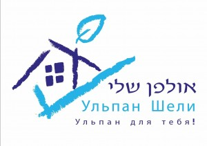 logo_ulpan