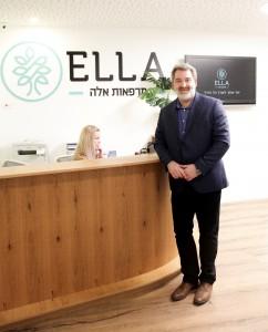 клиника ELLA (80)
