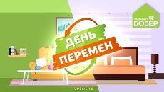BBR_DP