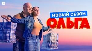 yesVOD russian october novye serialy novye sezony