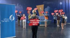Israel Ballet1