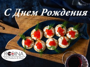appetizer of red caviar and cheese with dill in a plate in thapp