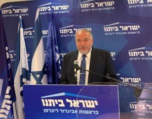 Avigdor Knesset 30.11