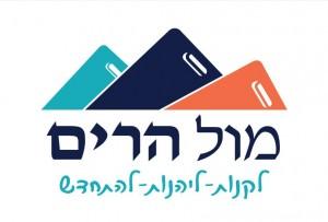 Главное фото 2 - Logo Moll Harim