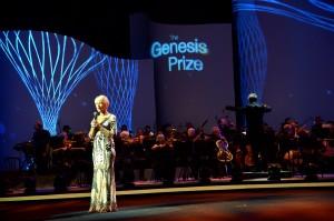 Ceremony 2016 credit Yossi Zeliger